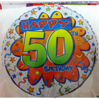 50th Foil Helium Balloon Streamers