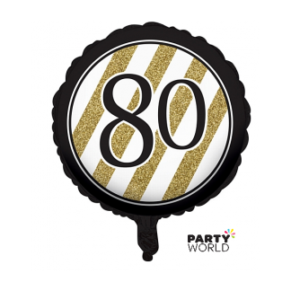 Black & Gold Stripes 80th Birthday Foil Balloon