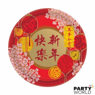 Chinese New Year Paper 7in Plates (8)