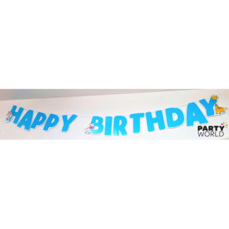 Giant Safari Birthday Banner