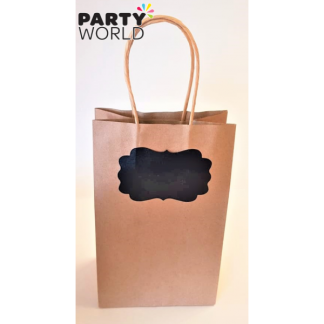 Brown Kraft Paper Gift Bag with Handle (5)