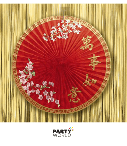 chinese new year parasol fan
