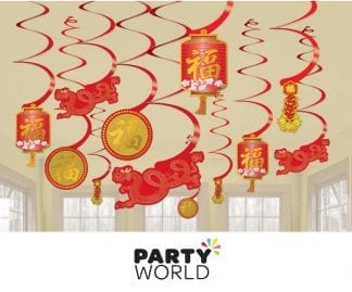 Chinese New Year Swirl Decorations