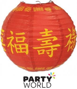 Asian Hanging Decoration Paper Lanterns (3)